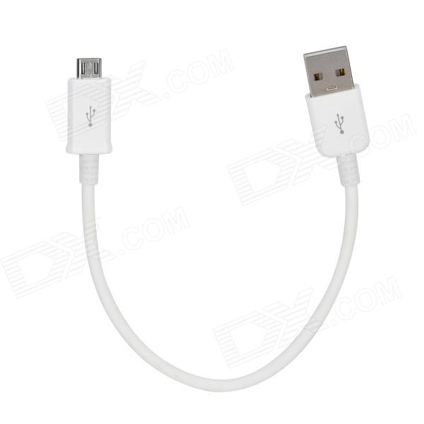 TZ-240 USB 2.0 Micro USB Charging / Data Cable for Samsung / Xiaomi / HTC + More - White (22cm) s what magnetic usb to micro usb data charging cable for xiaomi samsung htc google deep pink