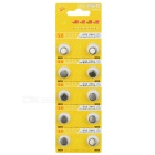 AG9 936A/394A 1.55V Cell Button Batteries 10-Pack