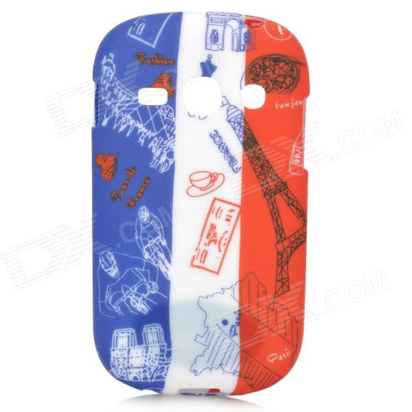 Graffiti French Flag Style Eiffel Tower Pattern TPU Case for Samsung Fame S6812 / S6810 - Blue + Red flama flama fg 24210 w белый эмаль