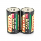 EXCELL 1.5V Alkaline D,LR20 Battery - Black + Silver (2 PCS)