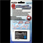 USB Quick Charger Cradle for NDS Lite