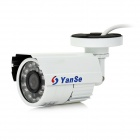 "YanSe YS-6624CCW 1/4"" CMOS 700TVL Outdoor Waterproof CCTV Camera w/ IR-Cut / 24-LED Night Vision"