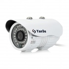 YanSe YS-881CCW 1/4 CMOS 700TVL 3.6mm Lens Outdoor IR Camera w/ 36-IR LED / IR-CUT - White