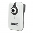WBA ES6202WID 1.3MP 802.11b/g IP Camera w/ 9-LED + TF - White + Black