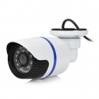 LT-P5024-2A15 1/3 CCD 600 Lines Wide Angle Rotary CCTV Camera w/ 24-IR LED - White + Black