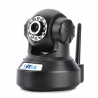 WBA ES6501WID 1.3MP 802. 11 b / g IP caméra w / 11-LED + TF - Black + Silver