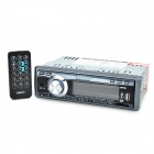 "STC 3000U 4 x 7W 3.2"" LCD Car Audio MP3 Player - Black + Silver + Multi-Colored"