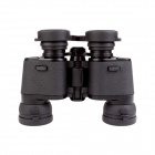 BIJIA12x40 Military Standard Nitrogen Waterproof High-powered HD Binoculars - Black