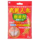 Genuine KOKUBO Ginseng Foot Pad Healer (Tree Essence) x 5 pack (2pcs per pack)