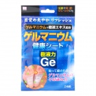 Genuine Kokubo Foot Pad Healer Germanium  Made in Japan - 5 pack (2pcs per pack) Blue