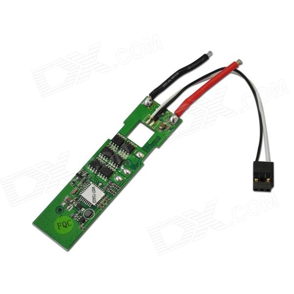 Walkera QR X350 - Z -10 Børsteløs Speed ​​Controller ( WST - 15A (G ) ) for QR X350 R / C Quadcopter - Grass Grønn
