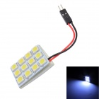 Merdia T10 1W 168LM 12 x 5050 SMD LED White Light Reading Lamp