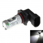 HJ-023-8W 9006 8W 800LM 6500K White Light Samsung 2323 SMD LED w/ Convex Lens Car Light