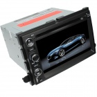 "LsqSTAR 7"" Car DVD Player w/ GPS,RDS,AUX,SWC,CanBus,6CDC,Phonebook,Dual Zone for Explorer/Expedition"