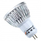 ZHISHUNJIA GX5.3 3W 240lm 3500K 3-LED Warm White Light Lamp - Silver + White (AC 85~265V)