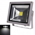 ZMW-TGD-20W 1800lm 6000K White LED Project Lamp / Spotlight - Silver + Black (90~240V)