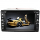 "LsqSTAR Universal 6.2"" 2 Din Win CE 6.0 Car Central Multimedia w/ GPS,AUX,RDS,TV,6CDC,SWC,Dual Zone"