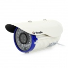 YanSe YS-803CD 1/4CMOS 800TVL IR-CUT 36-IR-LED Waterproof  CCTV Camera - White + Blue + Multicolored