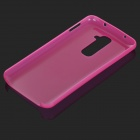 Protective Plastic Back Case for LG Optimus G2 - Dark Pink