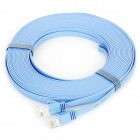 Cat.6 RJ-45 Network Cable (15M)