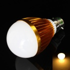 LUO QP09-2 B22 9W 730lm 3000K 18-SMD 5630 LED Warm White Light Bulb - Golden + White (85~265V)