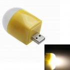 Mini 180lm 1.5W LED Warm White USB Powered Emergency Light Lamp for Mobile Power Bank - Yellow