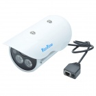 YianTime YT-WF5090LA 1/2.5'' 1.0MP HD CMOS Low Illumination IR Laser IP Camera w/ 2-IR LED - White