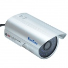 "Yian Time YT-7055L 960P 1.3"" CMOS 1.3MP Low Illumination IP Camera w/ 36-IR LED / Wi-Fi - Silver"