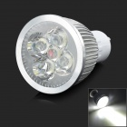 ShengDaGuang GU10 5W LED Cold White Light Spotlight 650lm (AC 85 ~ 265V)