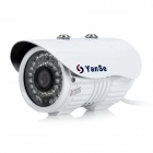 YanSe YS-881CDW Waterproof 1/4 CMOS 800TVL Outdoor IR Camera w/ 36-IR LED / IR-CUT - White (12V)