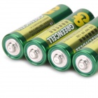 GP 1.5V AA Battery - Green + Gold (4PCS)