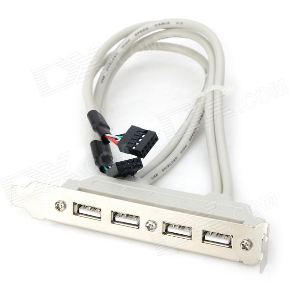 USB 2.0 4-Port HUB Expansion Cable - Grey + Black + Multi-Colored (30cm)