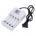 BTY N606 Super Chargeur rapide pour la batterie AA / AAA - Blanc (US Plugs)