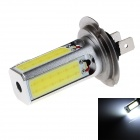 HJ-021 H7 24W 1200lm 4-COB LED White Light Car Foglight / Steering Light / Headlamp (10~30V)