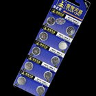 AG12 386A 1.55V Cell Button Batteries 10-Pack