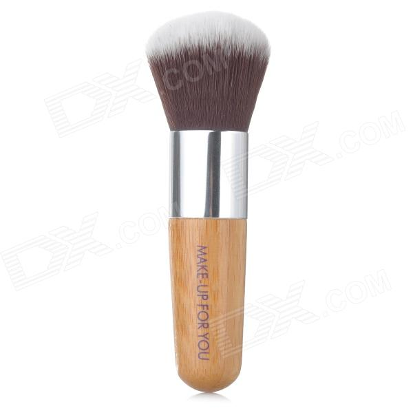 MAKE-UP FOR YOU Bamboo Handle Round Make-Up Brush - Brown + Silver