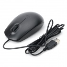 USB 2.0 1000dpi Wired Optical Mouse for Dell MS111 - Black (Cable-185cm)