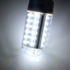 ZHISHUNJIA E27 12W 840lm 42-SMD 5630 LED Cold White Light Lamp