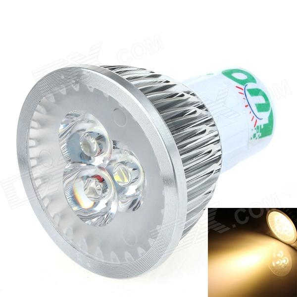 LUO V16 G5.3 3W 300LM 3000K 3-LED Warm White Light Spotlight - Silver (95~245V)