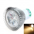 LUO V18 G5.3 3W 300LM 3000K 3-LED Warm White Light Spotlight - Silver (95~245V)