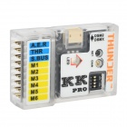 KK-PRO Switch Switching Software for R/C Aircraft - White + Black