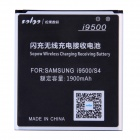 "Qi Standard Wireless Charging Receiving ""1900mAh"" Battery for Samsung Galaxy S4 - White + Black"