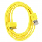 USB Data Transmission Cable for Samsung P1000, P1010, P6200, P6800, P7300, P3100 - Yellow (2m)