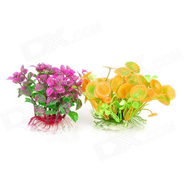 Aquarium Decorative Lifelike Artificial Water Plants - Purple + Yellow (2 PCS)