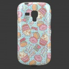 Cute Cake Pattern Protective TPU Back Case for Samsung Galaxy Trend Duos S7562 / S7560