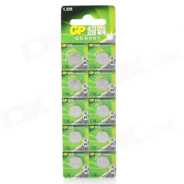 GP LR44 A76 1.5V Cell Button Batteries 10-Pack ag8 lr55 1 55v alkaline cell button batteries 10 piece pack
