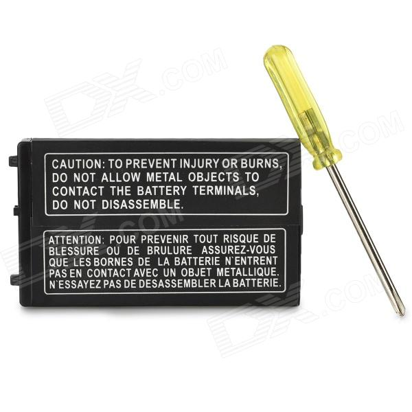 Portable Rechargeable 700mAh Li-ion Battery for Nintendo NDS - Black