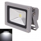 TMW-TGD-10W 10W 570lm 6000K LED White Light Project Light - Silver + Black (90~240V)