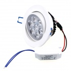 ZHISHUNJIA 7W 560lm 3000K 7 x SMD 6063 LED Warm White Light Ceiling Lamp w/ Driver - (AC 85~265V)