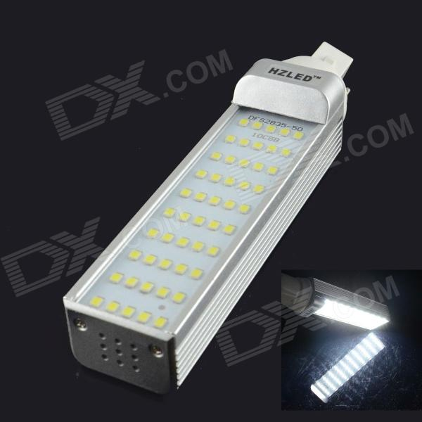 HZLED G24 10W 1250lm 6000K 50 x SMD 2835 LED White Light Lamp Bulb - White + Silver (AC 85~265V)